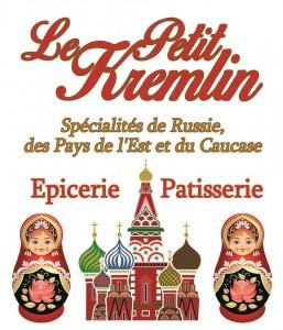 le petit Kremlin