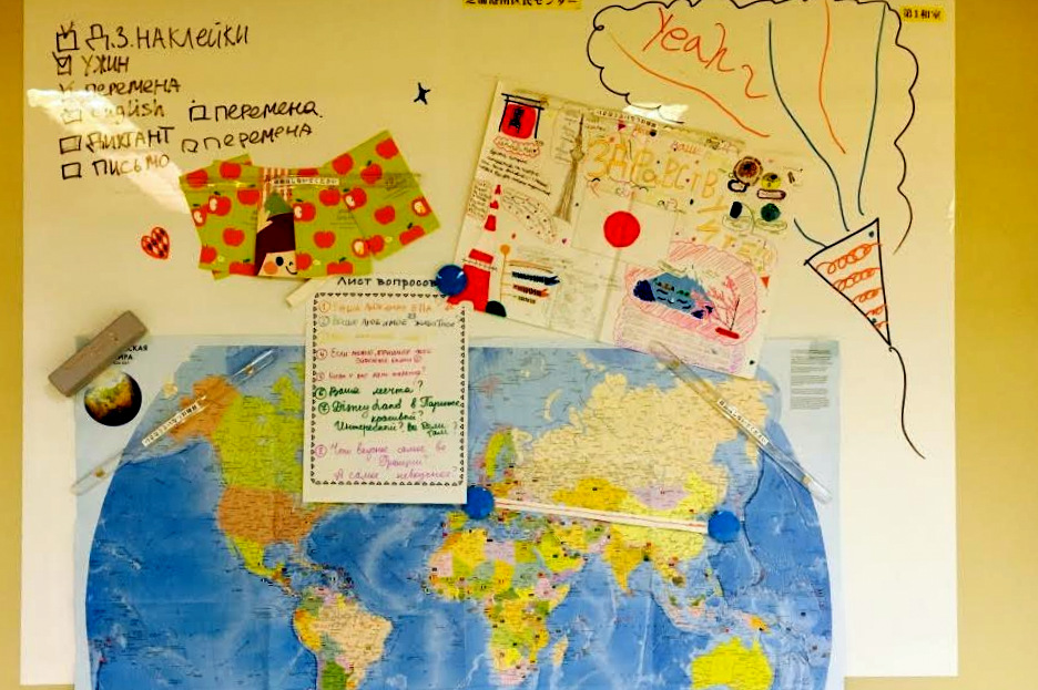 Росинка карта