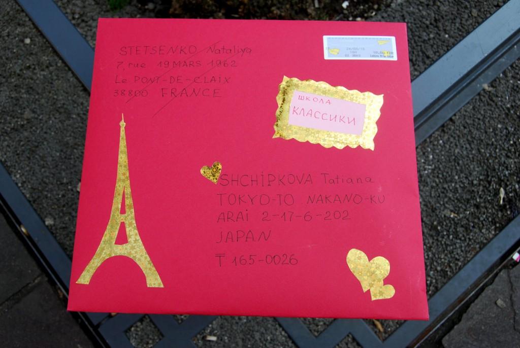 Росинка красный конверт