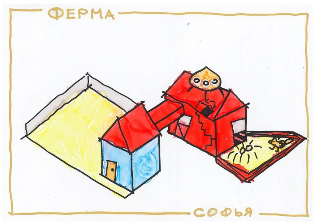 Софья архитектурный проект